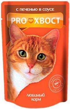 Корм для кошек Прохвост Печень в соусе