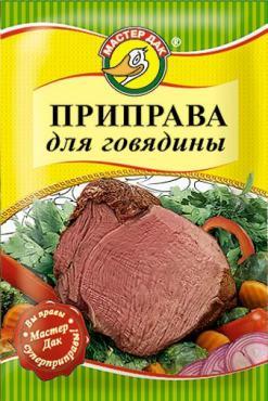 Приправа для говядины Мастер Дак