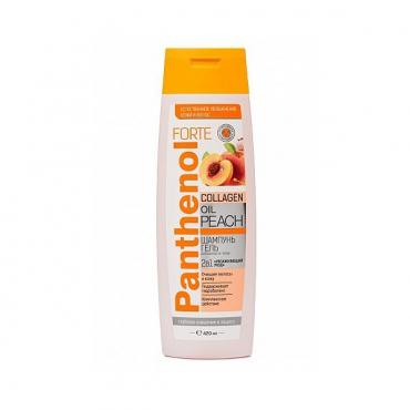 Шампунь-гель 2в1 для волос и тела Vilsen Panthenol Forte увлажняющий уход
