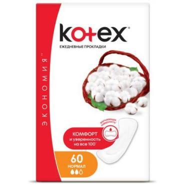 Гигиенические прокладки Kotex Normal Ежедневные 60шт.