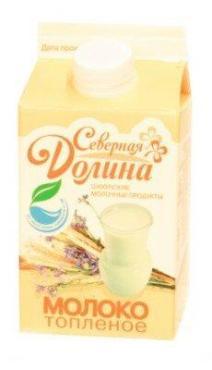 Молоко топленое 4%,  Северная Долина, 450 гр., тетра-пак