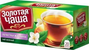 Чай Золотая Чаша зеленый с жасмином в пакетиках