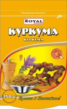 Пряность Royal Food Куркума молотая