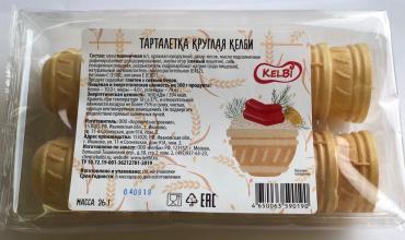 Вафельная тарталетка КРУГЛАЯ КелБи 26 гр., пластиковая упаковка