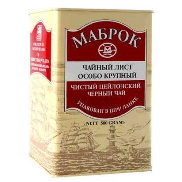 Чай Mabroc Классический черный листовой