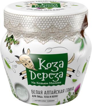 Глина для лица тела и волос Коза Дереза Белая Алтайская 175 мл