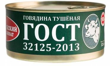 Тушенка Говяжья Великие Луки, 325 гр., жестяная банка
