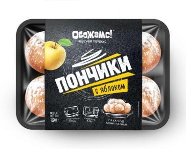 Пончики с яблоком Вилон Обожамс, 160 гр., подложка