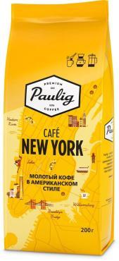 Кофе молотый Paulig New York, 75 гр., дой-пак