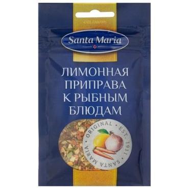 Приправа к рыбным блюдам лимонная Santa Maria, 23 гр., картонная коробка