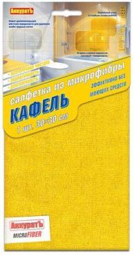 Салфетка из микрофибры 30х30 см., АккуратЪ, Кафель 50 гр., пластиковый пакет