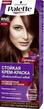 Крем-краска для волос стойкая RN5 Марсала, Palette, 110 мл., картонная коробка