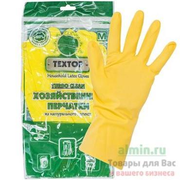 Перчатки хозяйственные Textop Turbo Clean Латексные M