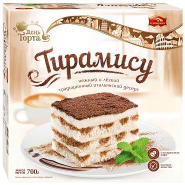 Торт День торта Тирамису, 700 гр., Картонная коробка