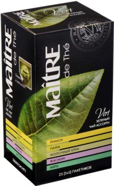 Чай Maitre de the Vert ассорти зеленый 50 гр