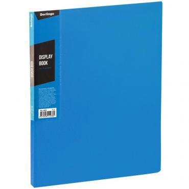 Папка с 40 вкладышами Berlingo Color Zone, 21мм, 600мкм, синяя
