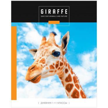Дневник 1-11 кл. 40л. Животные. Save wild world, ВД-лак