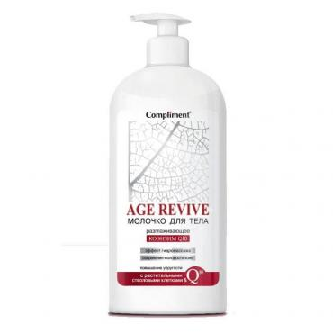Молочко для тела Compliment Age Revive, 400 мл.