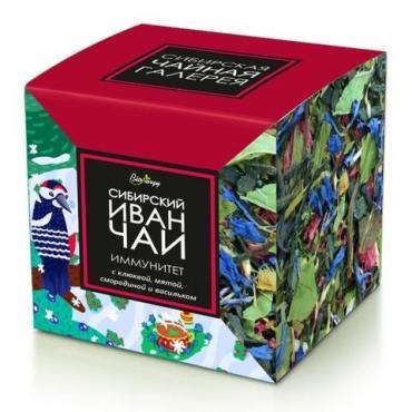 Иван-чай сибирский с клюквой BioNergy Иммунитет, 50 гр., картонная коробка