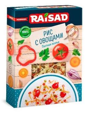 Рис с овощами Raisad Постная Паэлья, 200 гр., картонная коробка