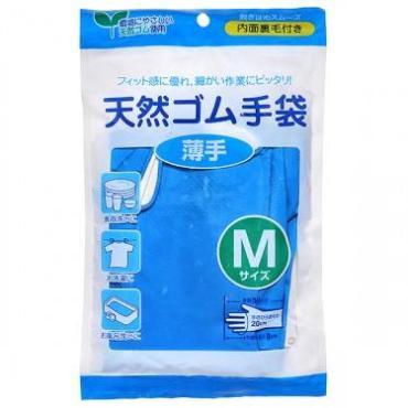 Перчатки хозяйственные тонкие синий M Can Do, флоу-пак