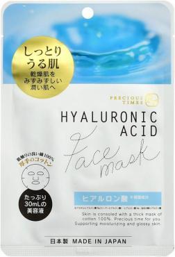 Маска для лица с гиалуроновой кислотой Mitsuki, 30 мл., сашет