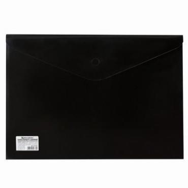Папка-конверт с кнопкой A4, до 100 листов, непрозрачная черная BRAUBERG