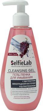 Гель-пенка для умывания SelfieLab Young, 200 мл., пластиковый флакон с дозатором