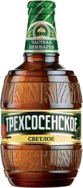 Пиво светлое Trehsosenskoe, 450 мл., стекло