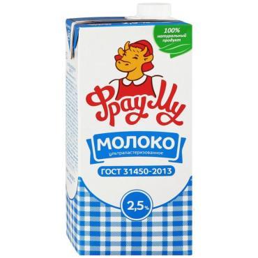 Молоко 2,5% ультрапастеризованное Фрау Му, 900 мл., тетра-пак
