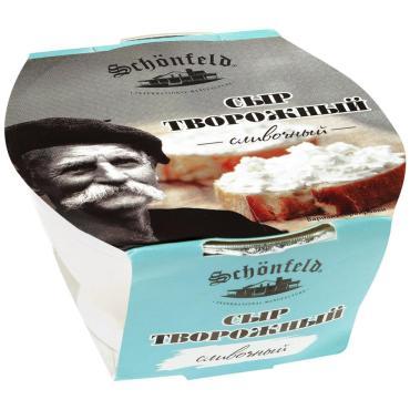 Сыр творожный сливочный 65%, 1/8 Schonfeld, 140 гр., пластиковый стакан