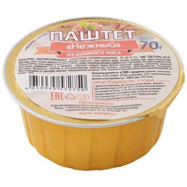 Паштет нежный из куриного мяса ВНМД, 70 гр., ламистер