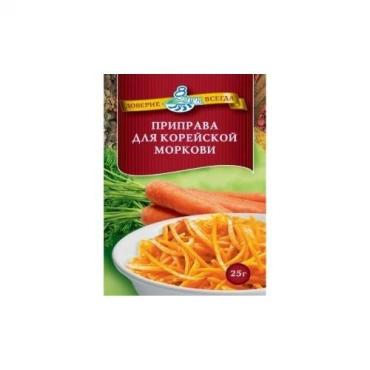 Приправа для корейской моркови, 8 Рек, 25 гр., сашет
