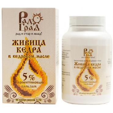 Живица кедровая в кедровом масле 5%, 90 капсул, Радоград, 71,1 мл., картонная коробка