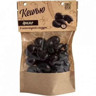 Кешью в шоколаде, 150 гр., бумажный пакет