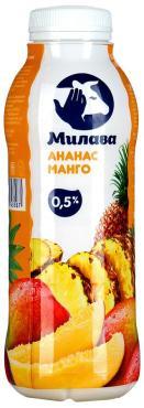 Йогурт питьевой ананас/манго 0,5 %, Милава, 430 мл., ПЭТ
