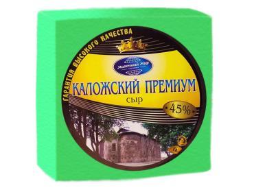 Каложский сыр 45% Молочный Мир