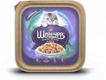 Корм консервированный для кошек, Сочные кусочки в желе с говядиной, ламистер, Шермур, 100 гр., банка