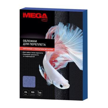 Обложки для переплета картонные Promega office син.мет.A4,250г/м2,100шт/уп.