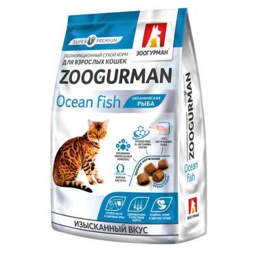Сухой корм для кошек, океаническая рыба Зоогурман 350 гр., пластиковый пакет