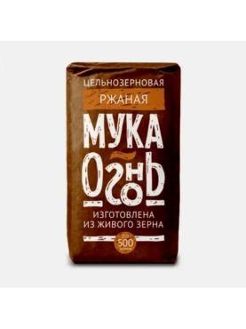 Мука-Огонь ржаная, Образ Жизни, 500 гр., картонная коробка