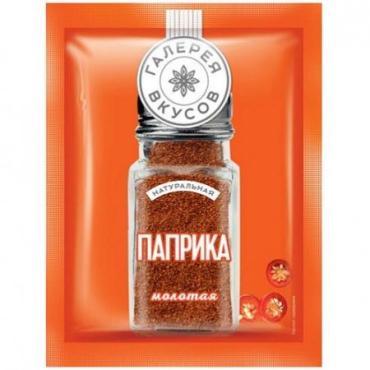 Приправа Паприка молотая, Галерея Вкусов, 10 гр., бумага
