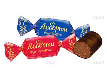 Конфеты со вкусом трюфеля, брауни, ассорти микс, Невский Кондитер 1 кг., обертка фольга/бумага