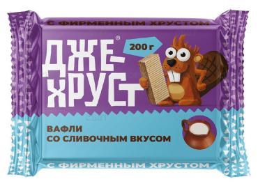 Вафли со сливочным вкусом СлаСти Джехруст, 200 гр., флоу-пак