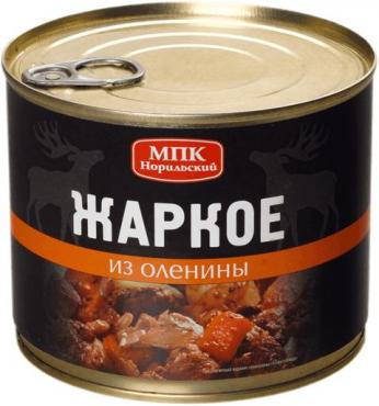 Жаркое из оленины, МПК Норильский, 540 гр., ж/б