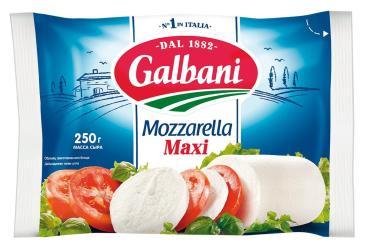 Сыр 45%, Galbani Mozzarella Maxi, 250 гр., флоу-пак