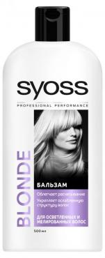 Бальзам для осветленных и мелированных волос, Syoss Blonde, 500 мл., ПЭТ