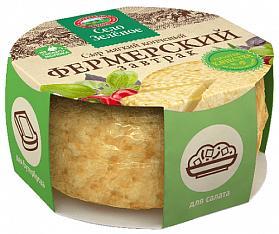 Сыр мягкий копченый 45% Село Зеленое Фермерский завтрак, 250 гр., картон