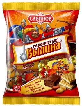 Конфеты Савинов пралиновые Героическая былина, 1 кг., флоу-пак