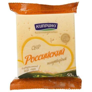 Сыр Куприно  Российский , 250 гр., флоу-пак